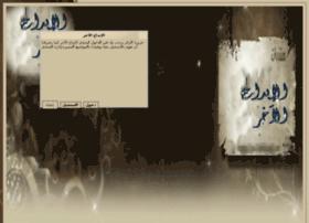 alebd3al5er.alamuntada.net