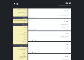 alef-ghaf.blog.ir