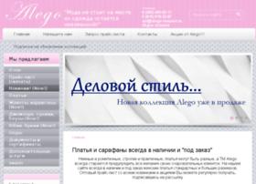 alego-respect.ru