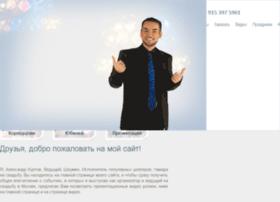 alekcandria.com