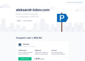 aleksandr-lobov.com