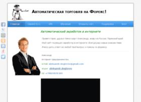 aleksandrdegterev.com