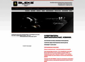 aleksaudio.ru