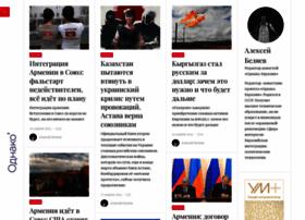 alekseybelyaev25494.odnako.org
