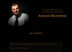 alekseyfilippov.ru