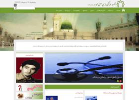 alemohammad.com