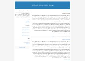 alemzadehalavi.blogfa.com