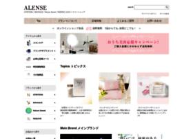 alense.co.jp