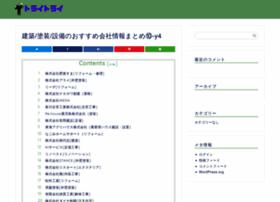 alessandro-hotel-olbia.com