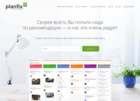 alestera.planfix.ru