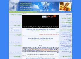 aletra.org