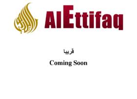 alettifaq.com