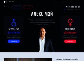 alex-may.ru