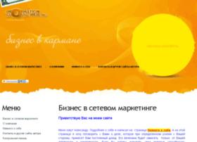 alex.inglobalweb.info