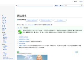 alexa.18dao.com