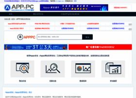 alexa.com.cn