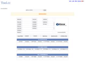 alexa.tool.cc