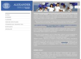 alexander-bs.com