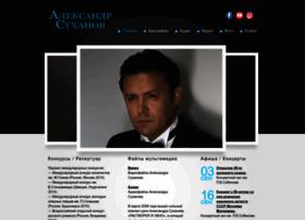 alexandersukhanov.com