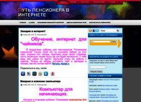 alexandr-bey.ru