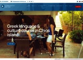 alexandria-institute.com