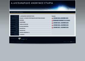 alexandridis.forologikanea.gr