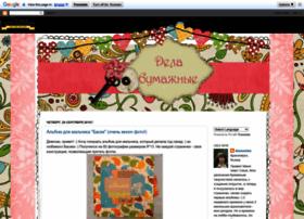 alexaorlova.blogspot.ru