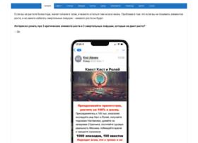 alexeykrol.com