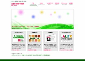 alexgroup.com
