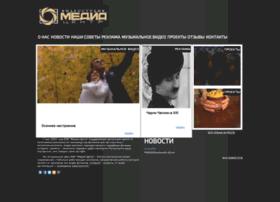 alexmedia.org
