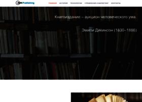 alexnettm.org.ua