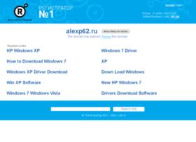 alexp62.ru