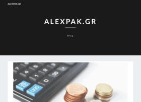 alexpak.gr