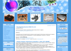 alexval2007.ucoz.ru