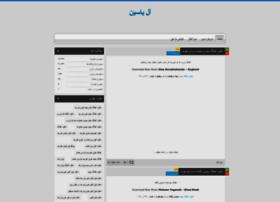 aleyasin9177.blog.ir