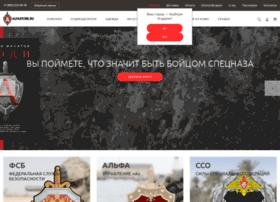 alfa-bulat.ru