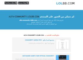 alfa-community.lolbb.com