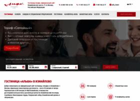 alfa-hotel.ru
