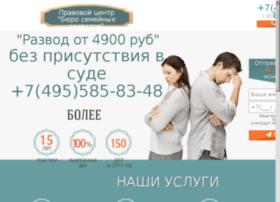 alfa-klimatvrn.ru