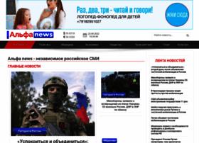 alfa-news.ru