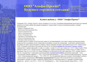 alfa-projekt.ru