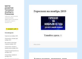 alfa-trening.ru