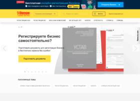 alfa.regberry.ru