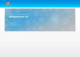 alfaanticor.ru