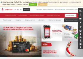 alfabank.kiev.ua