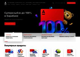 alfabank.ru