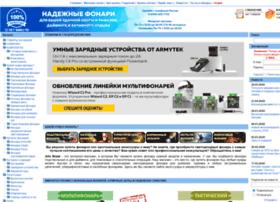 alfablaze.ru