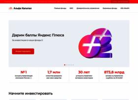 alfacapital.ru
