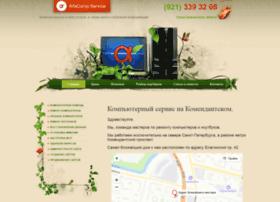 alfacomp-service.ru