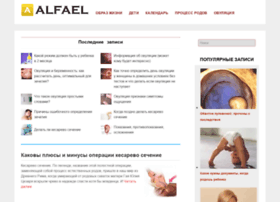 alfael.ru